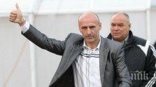 Бивш треньор на ЦСКА пое египетски тим