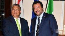 Виктор Орбан със силна подкрепа към Салвини: Той е брат по оръжие