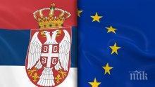 Външните министри на ЕС: Сърбия да не се отклонява от пътя към Брюксел