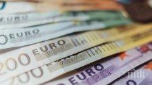 Скандал с пране на пари тресе Гърция