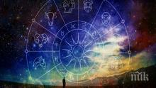 ЗВЕЗДИТЕ ГОВОРЯТ: Ден за вербалната магия. Добре е да се четат молитви и мантри