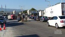 Туристическите услуги в Гърция поевтиняват