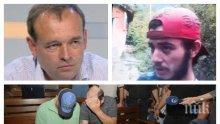 САМО В ПИК TV! Психологът Христо Монов с шокиращи разкрития за убийците от Негован и насилниците от Сотиря (ОБНОВЕНА)