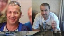 ПЪРВО В ПИК: Софийската градска прокуратура повдигна обвинение срещу извършителите на жестокото убийство край Негован</p><p>
