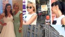 РАЗКРИТИЕ НА ПИК: Щерката на Мая Манолова милионерка в имоти. Ралица с две жилища в София и ранчо от 5 декара в квартала на богатите. Купува имение по същото време, когато взима лукс офис (ДОКУМЕНТИ)