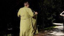 Арестуваха ексхибиционист мастурбатор