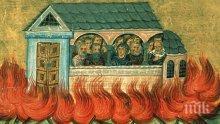 СИЛНА ВЯРА: Посекли 3618 мъченици - заявили на неверниците: Ние сме християни