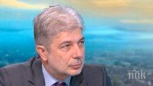 Министър Нено Димов заминава на работно посещение в Република Северна Македония