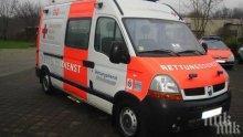 Автобус и кола се помляха в Германия, сред пострадалите са деца