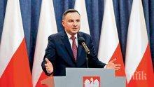 """Полша обвини Русия в """"империалистически тенденции"""""""
