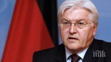 Президентът на Германия поиска прошка от полския народ