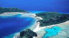 Земетресение с магнитуд 6,7 люля Фиджи