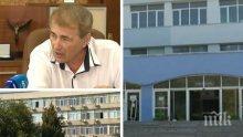 Скандално: От частно училище във Варна искат задължителни дарения