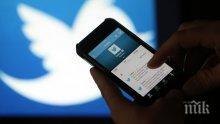 Туитър се срина