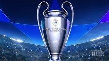 Днес стават ясни всички участници в Шампионската лига