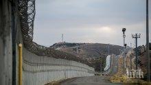 САЩ издигат нови заграждения по границата с Мексико
