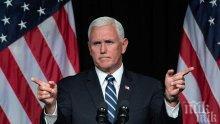 Майк Пенс: САЩ ще продължат да подкрепят Украйна по въпроса с Крим