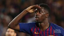 Ключова информация за футболната звезда Дембеле