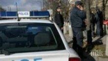 АКЦИЯ: Пазарджишката полиция влезе в циганската махала