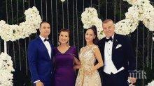 ГОРЕЩО В ПИК: Наско и Илиана омъжиха малката си дъщеря - Алекс Сърчаджиева водеща на сватбата (СНИМКИ)