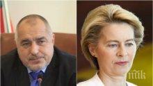 Борисов приема в Министерски съвет Урсула фон дер Лайен