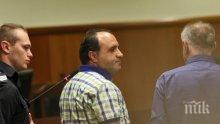 ПЪРВО В ПИК: Специализираната прокуратура привлече като обвиняем по второ дело БСП кмета на Костенец