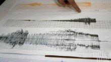 Земетресение от 4,9 по Рихтер разлюля гръцкия остров Карпатос