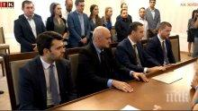 ИЗВЪНРЕДНО В ПИК TV! ГЕРБ се регистрират първи в ЦИК за участие в местните избори (ОБНОВЕНА)