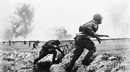 ЕВРОПА ПОМНИ: 80 години от началото на Втората световна война