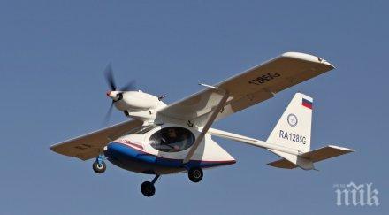 малък самолет разби москва загина пилотът видео