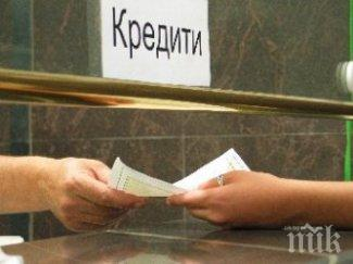 без промяна лихвите кредитите остават коледа