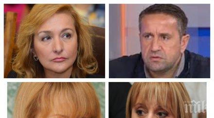 САМО В ПИК TV: Георги Харизанов и Антоанета Христова разкриват голямата интрига на местните избори (ОБНОВЕНА)