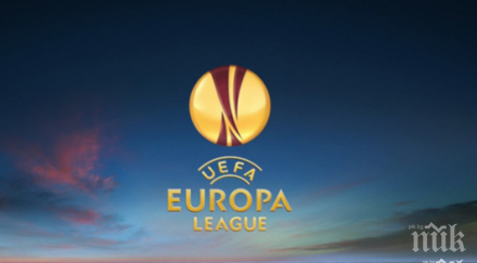 Пълен жребий за групите на Лига Европа
