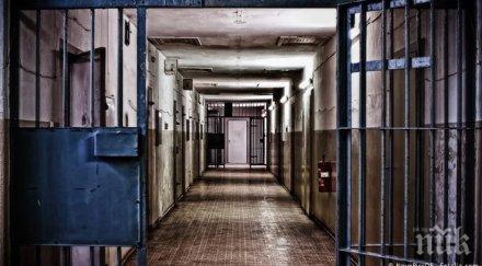 Киев и Москва размениха затворници