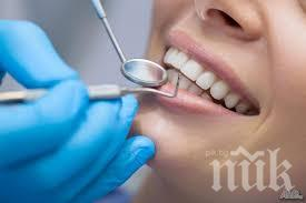 ПЪРВО В ПИК: Прокуратурата погна зъболекарите, текат масови проверки