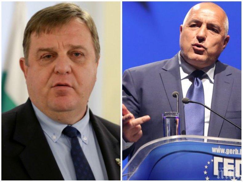 ГОРЕЩА НОВИНА! Красимир Каракачанов разкри: ВМРО е заедно с ГЕРБ в кметската битка за 7 областни града