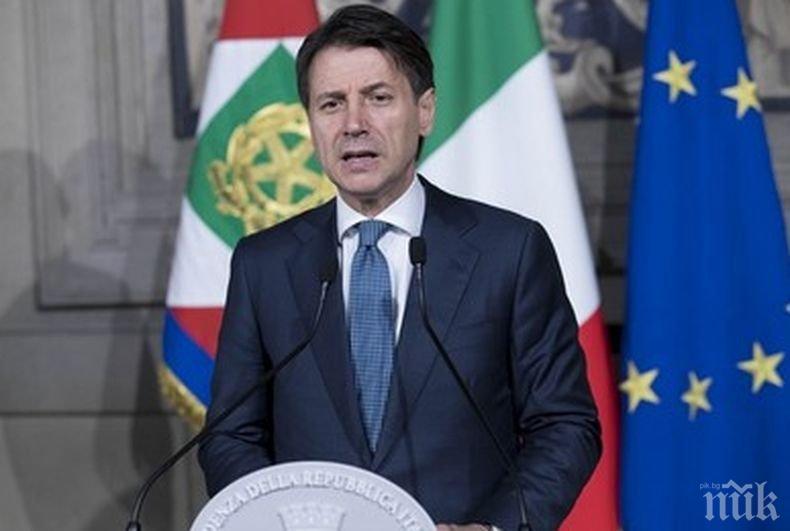 Краен срок: Джузепе Конте трябва да състави нов италиански кабинет до вторник