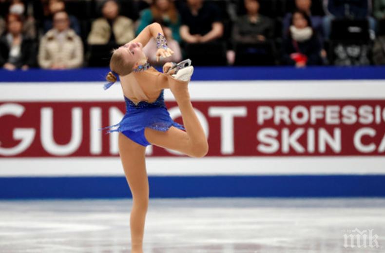 Фигуристката Александра Фейгин 11-а на турнира Гран При в Лейк Плесид