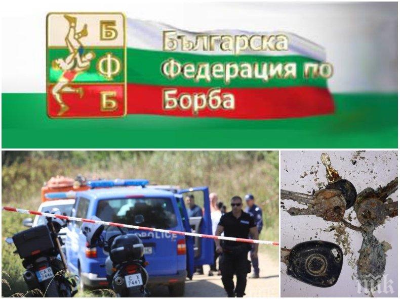 САМО В ПИК: Мистерия във Федерацията по борба - никой не познава убития край Негован Атанасов