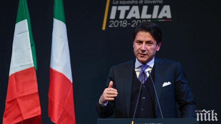 В Италия ще има ново правителство начело с Джузепе Конте
