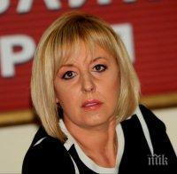 ИЗВЪНРЕДНО! Потвърди се новината на ПИК: Мая Манолова се кандидатира за кмет на София (ВИДЕО)