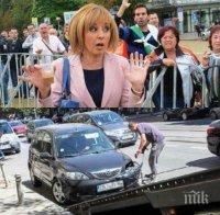 РАЗКРИТИЕ НА ПИК: Секретар на районна избирателна комисия от ГЕРБ возила Мая Манолова по време на катастрофата - пострадалата Катя Евтимова е счетоводителка в омбудсманството (СНИМКИ)