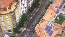 Хеликоптер, отразяващ колоездачно състезание в Испания, засне... (ВИДЕО)