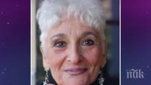 ПАЛАВНИЦА: 83-годишна дама намира млади любовници в социалните мрежи. Ето как (ВИДЕО)