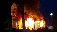 Задържаха пироман, запалил православен храм
