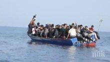 Бежанци и мигранти се опитаха да избягат от Гърция с лодка