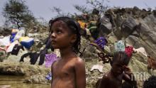 ООН алармира: САЩ, Великобритания и Франция може да са съучастници във военни престъпления в Йемен