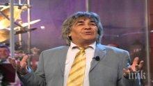 ТЪЖНА ВЕСТ: Почина един от най-популярните български хумористи Весо Парцала