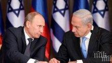 Нетаняху се среща с Путин в Москва