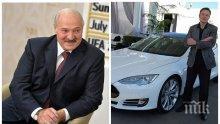 """Илон Мъск подари """"Тесла"""" на Лукашенко"""